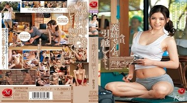 Jux 116 jav porn hd - Today Sister-in-law Has Moved In with Ashina Yuria