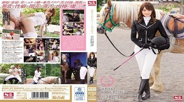 SNIS507 Jav porn - Torture Has Been Elite Riding Jockey with Akiho Yoshizawa