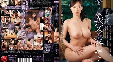 Jux 132 Jav porn - Sayuki Kanno loves his Father-in-Law More Than My Husband 380x210