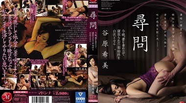 Jux 976 Jav porn 1080p - Nozomi Tanihara on Interrogation Tonight, A Housewife Make Confessing Her Infidelities 380x210