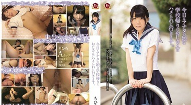 MUKD 430 Jav censored - Your Daughter Will Be Going To Get Fucked After School 380x210